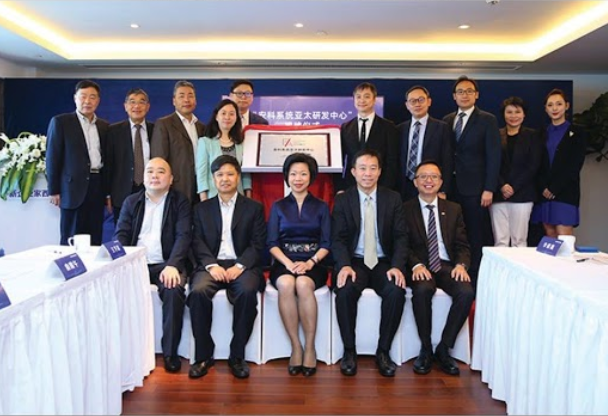 Anacle gets to soar in China with regional R&D centre
